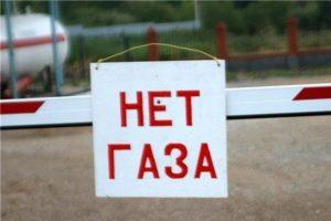 gaza_net